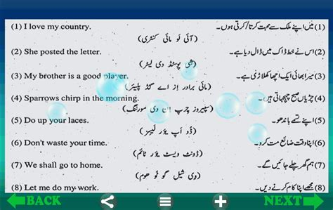 Learn English Talking :Urdu - Android Apps on Google Play
