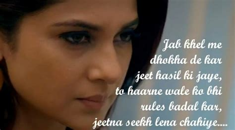 Pin by Singam Tejaswi on Quotes   Maya quotes, Crazy girl