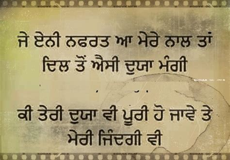 Mauidining: Message Seen But No Reply Quotes In Punjabi